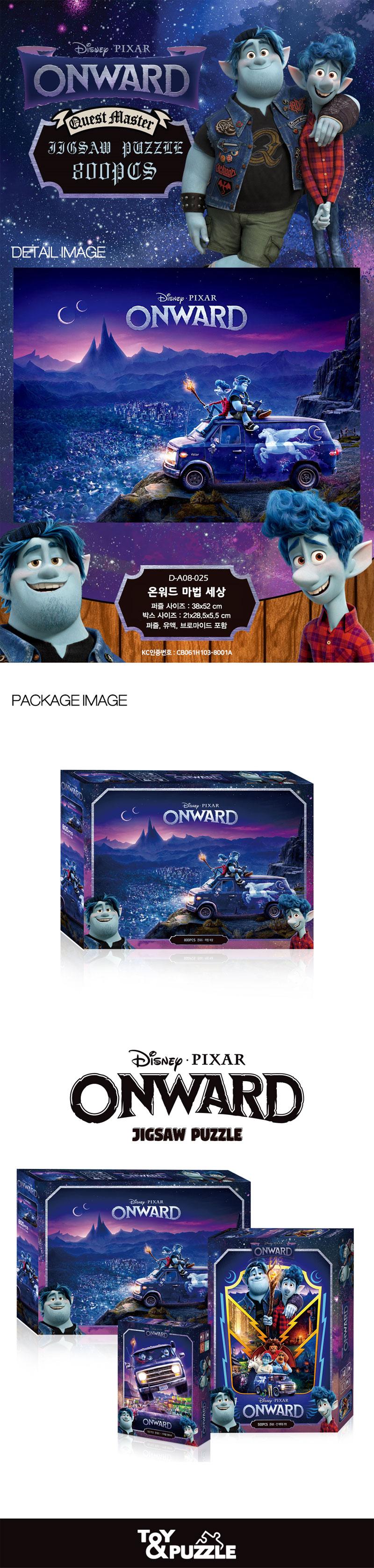 디즈니 픽사 온워드 직소퍼즐 마법 세상 800피스 - 보드게임 친구들, 15,300원, 조각/퍼즐, 캐릭터 직소퍼즐